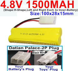 20-01 4.8V 1500MAH NI-CD Battery-With Datian Palace-2P Plug(The D-Shape hole is Black wire)-(Shape-H-Shape,Left and Right Each 3x Inner-Battery)-Size-100x28x15mm