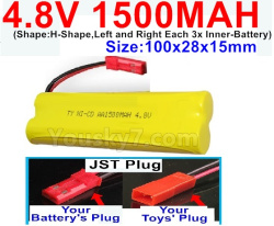 4.8V 1500MAH NI-CD Battery-With JST Plug-(Shape-H-Shape,Left and Right Each 3x Inner-Battery)-Size-100x28x15mm