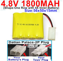 4.8V 1800MAH NI-MH Battery-With Datian Palace-2P Plug(The D-Shape hole is Black wire)-(Shape-One Row with 4X Inner battery)-Size-56x50x15mm