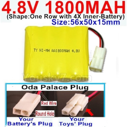 4.8V 1800MAH NI-MH Battery-With Oda Palace Plug(Round hole-Red Wire)-(Shape-One Row with 4X Inner battery)-Size-56x50x15mm
