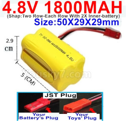4.8V 1800MAH NI-MH Battery-With JST Plug-(Shap-Two Row-Each Row With 2X Inner-battery)-Size-50X29X29mm