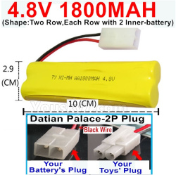 4.8V 1800MAH NI-MH Battery-With Datian Palace-2P Plug(The half-Round hole is Black wire-(Shape-Two Row,Each Row with 2 Inner-battery)