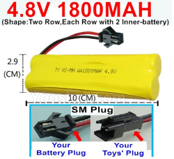 4.8V 1800MAH NI-MH Battery-With SM Plug(Shape-Two Row,Each Row with 2 Inner-battery)
