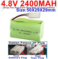 4.8V 2400MAH NI-MH Battery-With Datian Palace-2P Plug(The D-Shape hole is Black wire)-(Shap-Two Row-Each Row With 2X Inner-battery)-Size-50X29X29mm