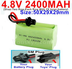 4.8V 2400MAH NI-MH Battery-With SM Plug-(Shap-Two Row-Each Row With 2X Inner-battery)-Size-50X29X29mm