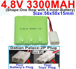 4.8V 3300MAH NI-MH Battery-With Datian Palace-2P Plug(The D-Shape hole is Black wire)-(Shape-One Row with 4 Inner-Battery)