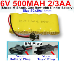 6V 500MAH Ni-CD Battery(2/3AA)-With SM Plug-(Shape-M-Shape, One Row with 5 Inner-Battery)-Size-70x29x14mm