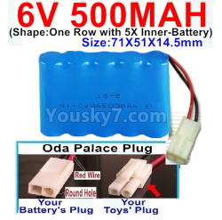 6V 500MAH Ni-CD Battery-With Oda Palace Plug(Round hole-Red Wire)-(Shape-One Row With 5 Inner-Battery)-Size-70x50x15mm
