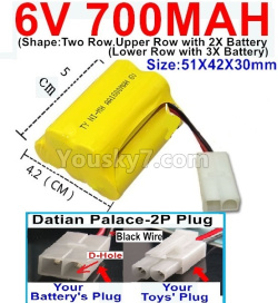 6V 700MAH Ni-MH Battery)-With Datian Palace-2P Plug(The D-Shape hole is Black wire)-(Shape-Upper Row with 2x Inner-Batery,Lower Row with 3x Inner-Battery)-Size-51X42X30mm