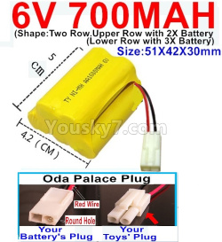 6V 700MAH Ni-MH Battery)-With Oda Palace Plug(Round hole-Red Wire)-(Shape-Upper Row with 2x Inner-Batery,Lower Row with 3x Inner-Battery)-Size-51X42X30mm