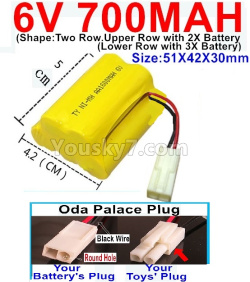 6V 700MAH Ni-MH Battery)-With Oda Palace Plug(Round hole-Black Wire)-(Shape-Upper Row with 2x Inner-Batery,Lower Row with 3x Inner-Battery)-Size-51X42X30mm