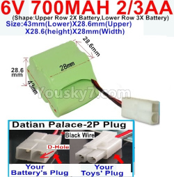 6V 700MAH Ni-CD Battery 2/3AA-With Datian Palace-2P Plug(The D-Shape hole is Black wire)-Size43mm(Lower)X28.6mm(Upper)X28.6(height)X28mm(Width)