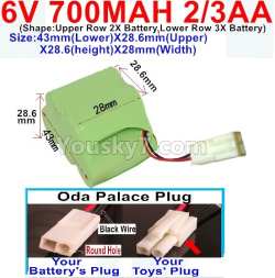 6V 700MAH Ni-CD Battery 2/3AA-With Oda Palace Plug(Round hole-Black Wire)-Size-43mm(Lower)X28.6mm(Upper)X28.6(height)X28mm(Width)