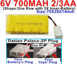 6V 700MAH Ni-CD Battery 2/3AA-With Datian Palace-2P Plug(The D-Shape hole is Black wire)-(Shape-One Row with 5X Inner-Battery)-Size-70X28X14mm