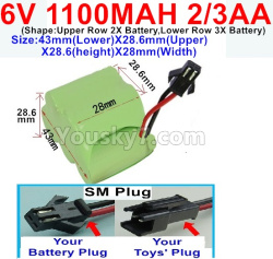 6V 1100MAH Ni-CD Battery 2/3AA-With SM Plug-(Shape-One Row With 5 Inner-Battery)-(Shape-Upper Row 2X Battery,Lower Row 3X Battery)-Size-43mm(Lower)X28.6mm(Upper)X28.6(height)X28mm(Width)