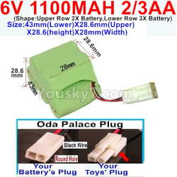 6V 1100MAH Ni-CD Battery 2/3AA-With Oda Palace Plug(Round hole-Black Wire)-Size-43mm(Lower)X28.6mm(Upper)X28.6(height)X28mm(Width)