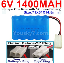 30-03 V 1400MAH Battery-With Datian Palace-2P Plug(The D-Shape hole is Black wire)-(Shape-One Row With 5 Inner-Battery)-Size-71X51X14.5mm