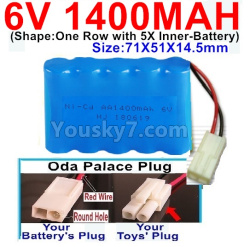 6V 1400MAH Ni-CD Battery-With Oda Palace Plug(Round hole-Red Wire)-(Shape-One Row With 5 Inner-Battery)-Size-70x50x15mm
