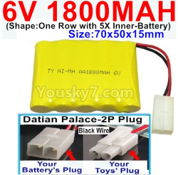 6V 1800MAH Ni-MH Battery-With Datian Palace-2P Plug(The D-Shape hole is Black wire)-(Shape-One Row With 5 Inner-Battery)-Size-70x50x15mm