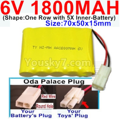 6V 1800MAH Ni-MH Battery-With Oda Palace Plug(Round hole-Red Wire)-(Shape-One Row With 5 Inner-Battery)-Size-70x50x15mm