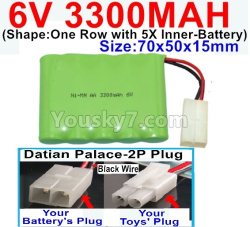 6V 3300MAH Ni-MH Battery-With Datian Palace-2P Plug(The D-Shape hole is Black wire)-Size-70x50x15mm