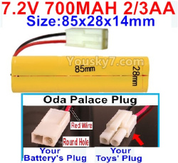 7.2V 700MAH 2/3AA Ni-CD Battery-With Oda Palace Plug(Round hole-Red Wire)-Size-85x28x14mm
