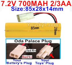 7.2V 700MAH 2/3AA Ni-CD Battery-With Oda Palace Plug(Round hole-Black Wire)-Size-85x28x14mm