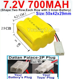 7.2V 700MAH NI-CD Battery AA-With Datian Palace-2P Plug(The D-Shape hole is Black wire)-(Shape-Two Row,Each Row with 3x Inner-Battery)-Size-50x42x29mm