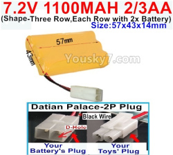 7.2V 1100MAH 2/3AA Ni-CD Battery-With Datian Palace-2P Plug(The D-Shape hole is Black wire)(Shape-Three Row,Each Row with 2x Battery)-Size-57x43x14mm