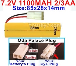 7.2V 1100MAH 2/3AA Ni-CD Battery-With Oda Palace Plug(Round hole-Red Wire)-Size-85x28x14mm