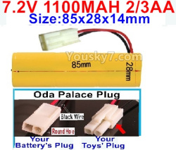 7.2V 1100MAH 2/3AA Ni-CD Battery-With Oda Palace Plug(Round hole-Black Wire)-Size-85x28x14mm