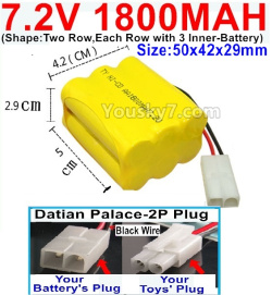7.2V 1800MAH NI-CD Battery AA-With Datian Palace-2P Plug(The D-Shape hole is Black wire)-(Shape-Two Row,Each Row with 3x Inner-Battery)-Size-50x42x29mm