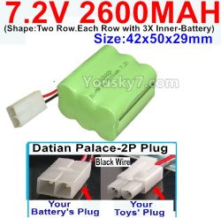 7.2V 2600MAH NI-MH Battery AA-With Datian Palace-2P Plug(The D-Shape hole is Black wire)-(Shape-Two Row.Each Row with 3X Inner-Battery)-Size-42x50x29mm
