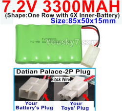 7.2V 3300MAH Battery-With Datian Palace-2P Plug(The D-Shape hole is Black wire)-(Shape-One Row with 6X Inner-Battery)-Size-85x50x15mm