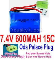 7.4V Battery 05-05 7.4V 600mah 15C Battery with Yellow Oda Palace Plug-18350(Red wire-Square Hole,Black Wire-Roud Hole)