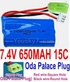 7.4V Battery 06-04 7.4V 650mah 15C Battery with Yellow Oda Palace Plug-14500(Red wire-Square Hole,Black Wire-Roud Hole)
