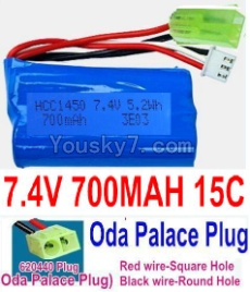 7.4V Battery 07-04 7.4V 700mah 15C Battery with Yellow Oda Palace Plug-1450,14500(Red wire-Square Hole,Black Wire-Roud Hole)
