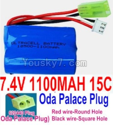 7.4V Battery 12-04 7.4V 1100mah 15C Battery with Yellow Oda Palace Plug-18500(Red wire-Round Hole,Black Wire-Square Hole)