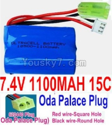 7.4V Battery 12-05 7.4V 1100mah 15C Battery with Yellow Oda Palace Plug-18500(Red wire-Square Hole,Black Wire-Roud Hole)