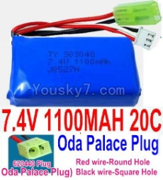 7.4V Battery 13-03 7.4V 1100mah 20C Battery with Yellow Oda Palace Plug-903048(Red wire-Round Hole,Black Wire-Square Hole)