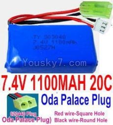 7.4V Battery 14-04 7.4V 1100mah 20C Battery with Yellow Oda Palace Plug-903048(Red wire-Square Hole,Black Wire-Roud Hole)