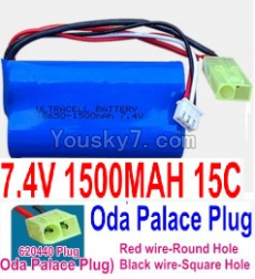 7.4V Battery 20-05 7.4V 1500mah 15C Battery with Yellow Oda Palace Plug-18650(Red wire-Round Hole,Black Wire-Square Hole)