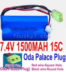 7.4V Battery 20-06 7.4V 1500mah 15C Battery with Yellow Oda Palace Plug-18650(Red wire-Square Hole,Black Wire-Roud Hole)