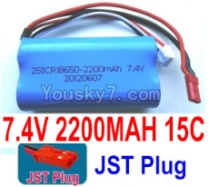 7.4V Battery 55-01 7.4v 2200mah 15C Battery with Red JST Plug