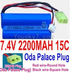 7.4V Battery 55-03 7.4V 2200mah 15C Battery with Yellow Oda Palace Plug(Red wire-Round Hole,Black Wire-Square Hole)