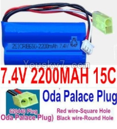 7.4V Battery 55-04 7.4V 2200mah 15C Battery with Yellow Oda Palace Plug(Red wire-Square Hole,Black Wire-Roud Hole)