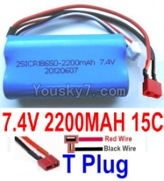 7.4V Battery 55-08 7.4V 2200mah 15C Battery with T Plug(Horizontal shaft-Red Wire,Verticall shaft-Black wire)