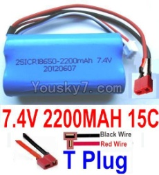 7.4V Battery 55-09 7.4V 2200mah 15C Battery with T Plug(Horizontal shaft-Black Wire,Verticall shaft-Red wire)