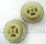 6508-Parts-09 Small Transmission gear(2pcs)
