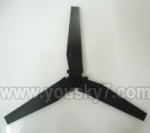 6508-Parts-19 Tail blade